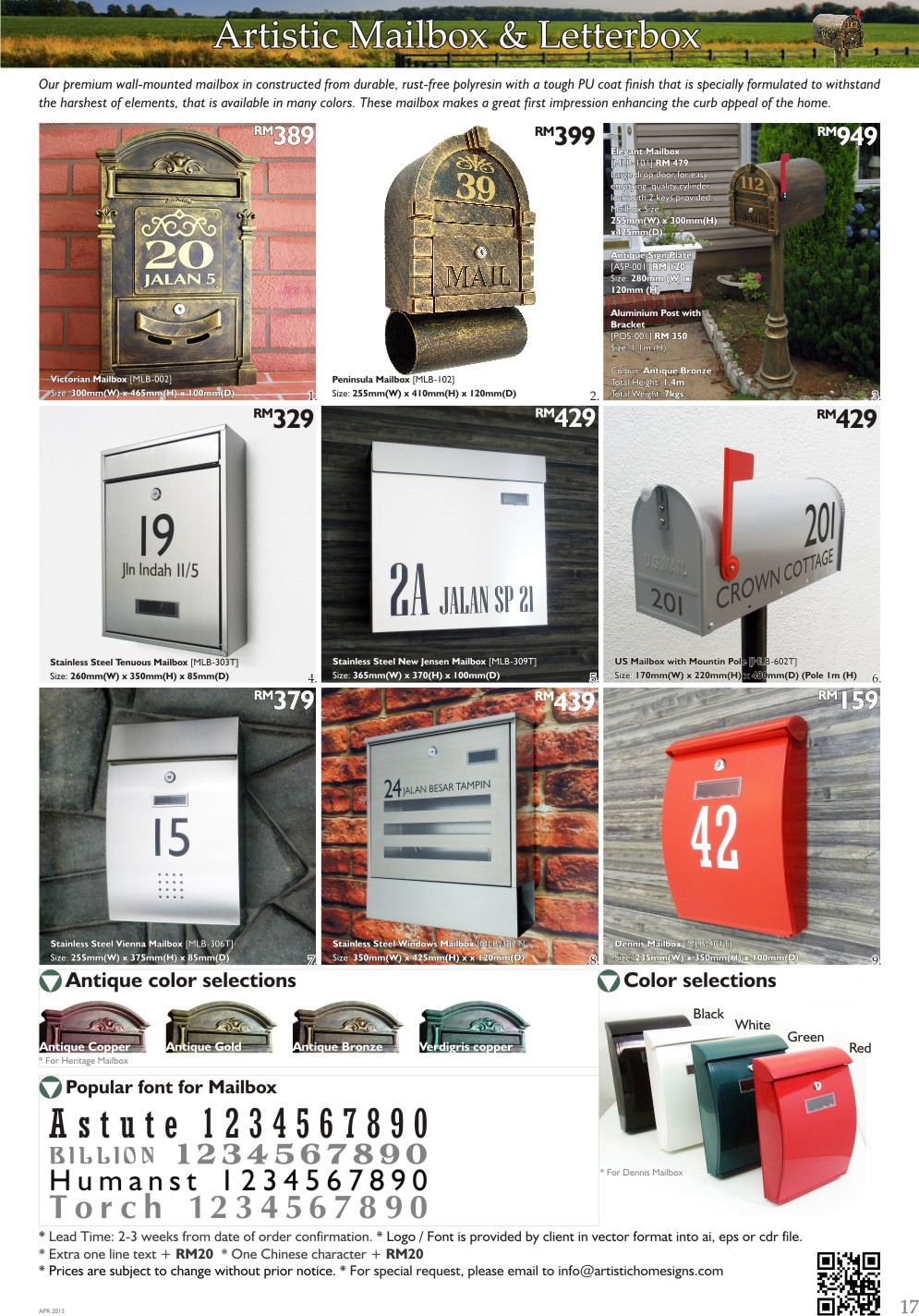 2015 Heritage Mailboxes New Stainless Steel Letterbox