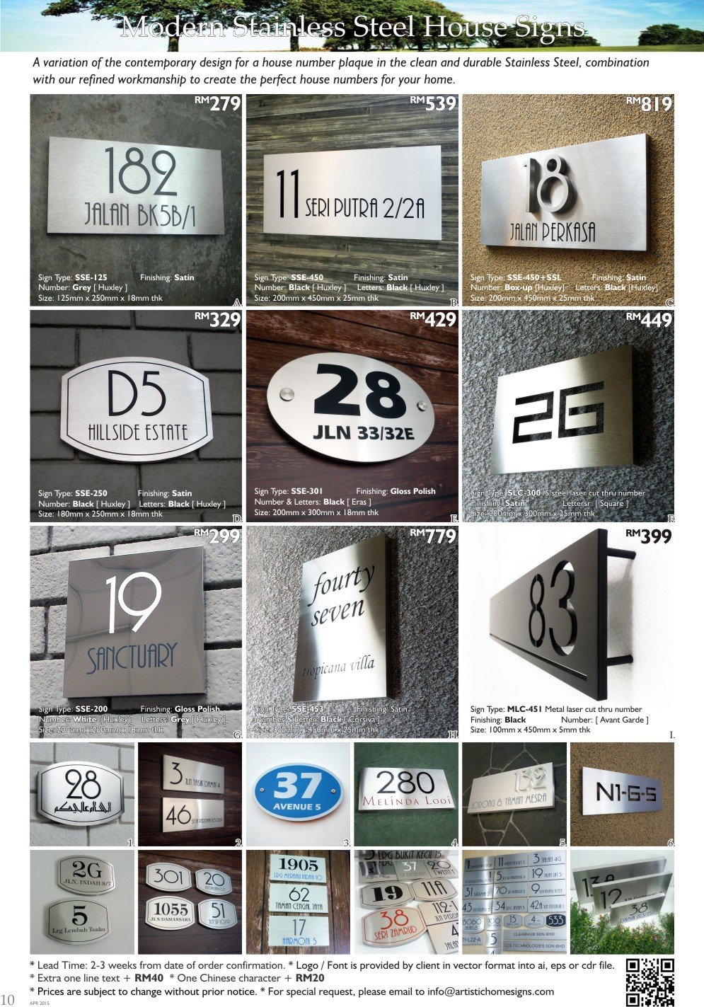 2015 Modern Stainless Steel House Signs